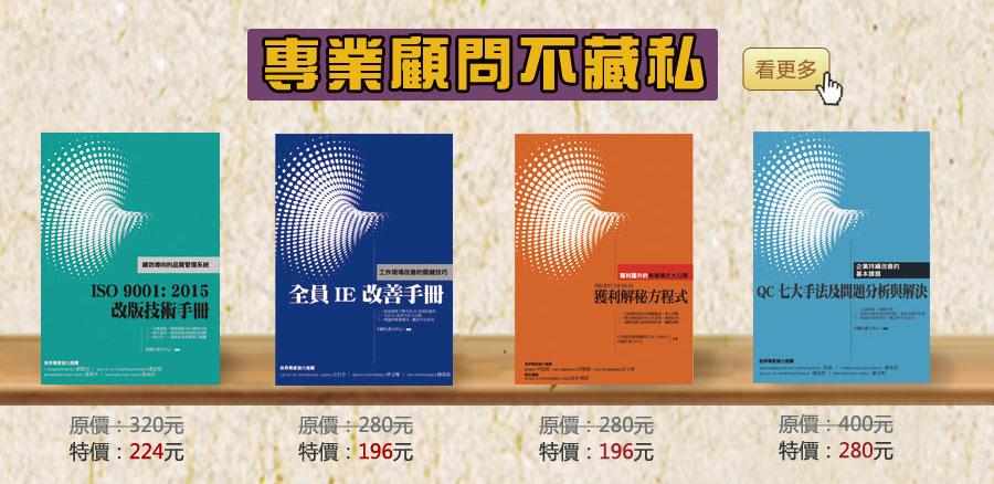 2018 CPC國際書展