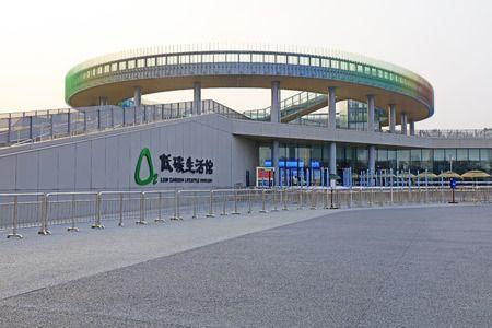 綠能產業 新契機