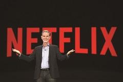 從情感連結虛實整合》Netflix &UNIQLO商業新物種生存之道