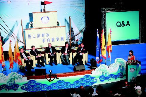 經濟部「新鄭和計畫」啟航 搭上新鄭和航向 新契機