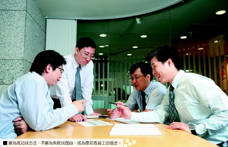 康那香企业 诚信负责狮子精神织出未来