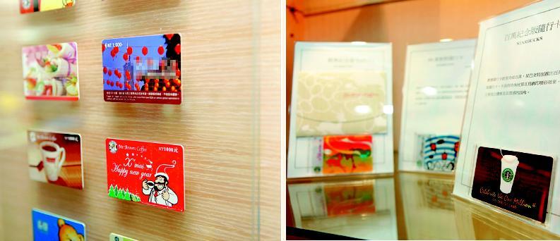 萬鑌科技 Smart三合一 智慧卡大商機