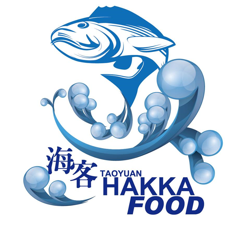 探討桃園濱海餐飲產業發展,以「海客好店」認證標章推廣為例