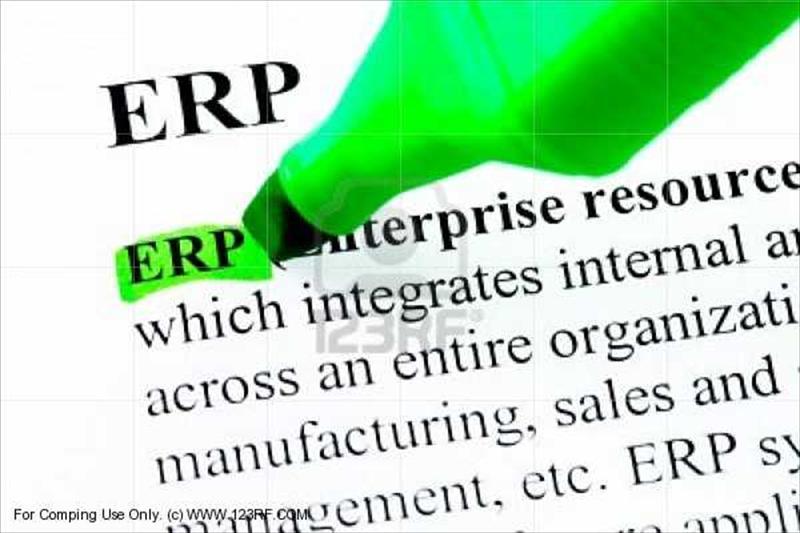 以IFS ERP(SOA架構)提昇企業敏捷力(Agility)