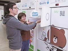 快取寶無人商店搶先版》智能櫃 開啟櫃取經濟