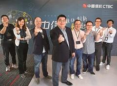 中國信託商業銀行》ATM刷臉提款 AI防詐防窺