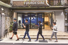 四合願》社群力讓Walk變探險