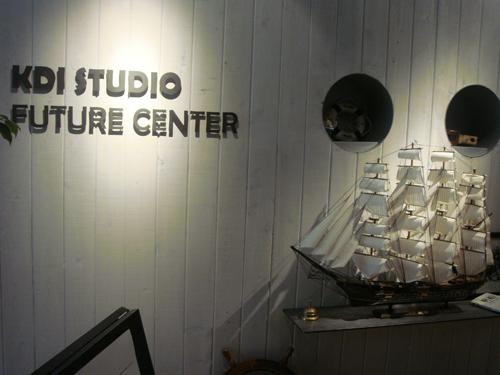 图2 KDI办公室入口