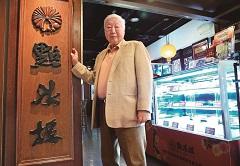 南僑集團會長陳飛龍》台灣餐飲業逆襲號角