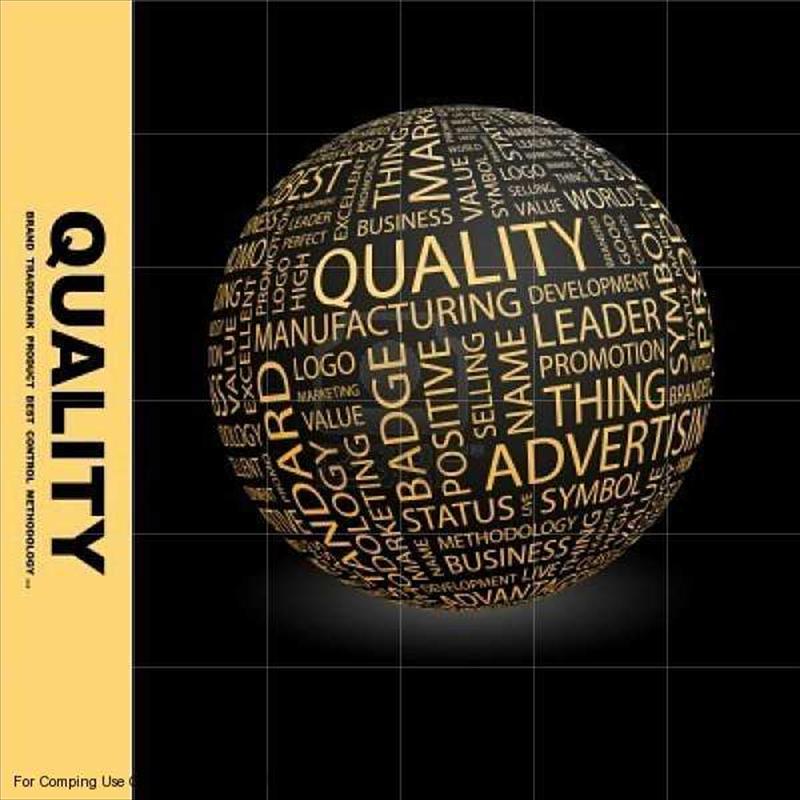 中小企業建構品質管理系統之新思維