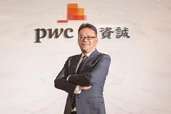 資誠人資管理顧問公司董事長林瓊瀛》 HR數位轉型強化韌性 重啟工作與績效