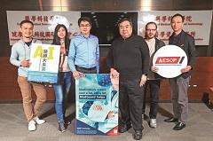 台北醫學大學醫學資訊研究所特聘教授李友專》AI醫療科技防疫先鋒