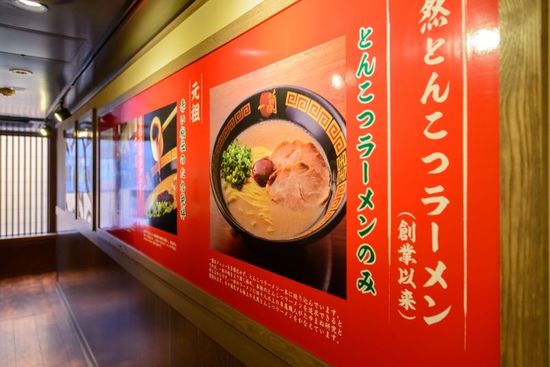 流程標準化 服務差異化》一蘭拉麵讓全亞洲都哈這一味