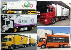 邰利公司》製造服務化 冷凍車專載火商機