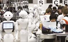AI 新南向 循環經濟 一手掌握前景與錢景》2019透視趨勢搶先報